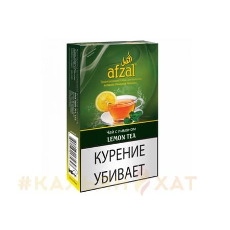 Afzal Lemon Tea