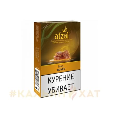 Afzal Honey