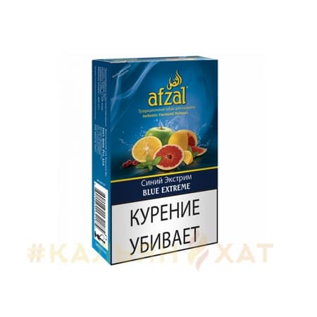 Afzal Blue Extreme