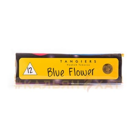 Tangiers Blue Flower