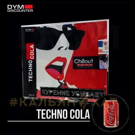 Chillout Techno Cola