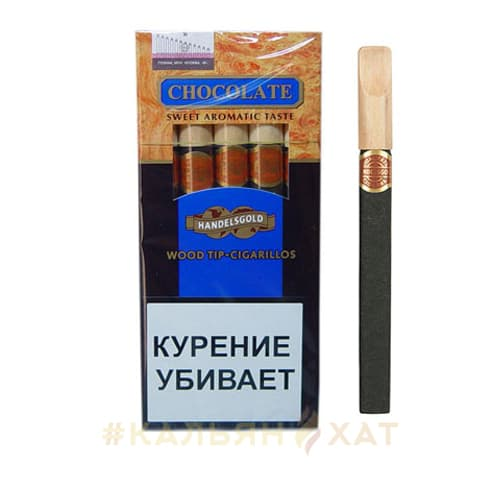 Сигариллы Handelsgold Wood Tip-Cigarillos Chocolate 5шт