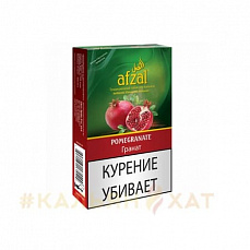 Afzal Pomegranate